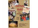 El coro ruso Kupalinka ofrecerá un concierto este sábado en Calatayud