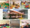 Conoce la Escuela Municipal Infantil Margarita