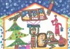 Ganadores del Concurso Infantil de Tarjetas Navideñas 2020
