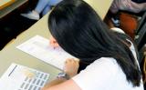 La Universidad de Zaragoza solicita el Recinto Ferial de Calatayud para las pruebas EvAU